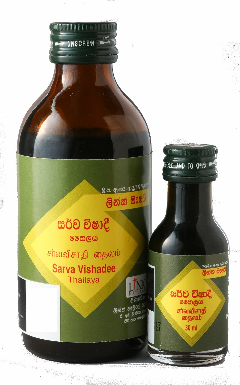 Sarva Vishadee